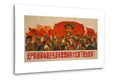 1967 Cultural Revolution Poster of People Waving Book of Works of Mao Tse-Tung--Metal Print