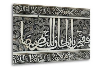 Decorative Element with Inscription in Arabic, Alhambra--Metal Print