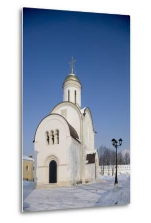 The Nativity Monastery--Metal Print