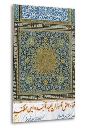 Decorative Detail of the Mosque of Imam, Kerman, Iran--Metal Print