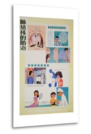 Preventing Tuberculosis Is Part of Having Good Habits--Metal Print