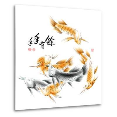Chinese Dragon Fish Ink Painting. Translation: Abundant Harvest Year After Year-yienkeat-Metal Print