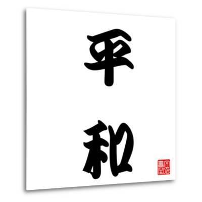 Japan Calligraphy Peace-seiksoon-Metal Print
