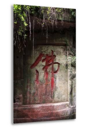 China 10MKm2 Collection - Buddhist Art-Philippe Hugonnard-Metal Print