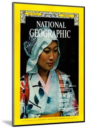 Cover of the June, 1976 National Geographic Magazine-George F^ Mobley-Mounted Photographic Print