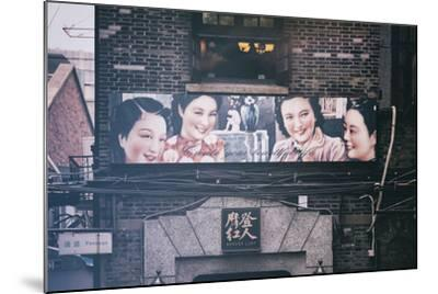 China 10MKm2 Collection - Vintage Chinese Shanghai Girls-Philippe Hugonnard-Mounted Photographic Print
