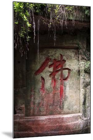 China 10MKm2 Collection - Buddhist Art-Philippe Hugonnard-Mounted Photographic Print