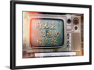 China 10MKm2 Collection - Instants Of Series - Retro TV-Philippe Hugonnard-Framed Photographic Print