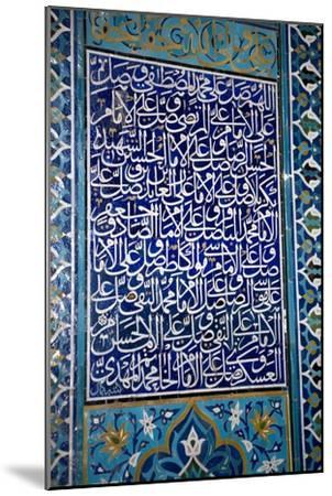 Calligraphic Mosaic, Iran-Dirk Wiersma-Mounted Photographic Print