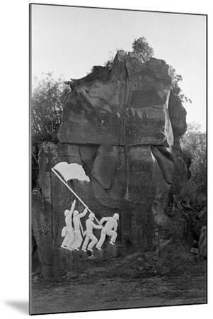 Sculpture of the Fall of Iwo Jima--Mounted Photographic Print