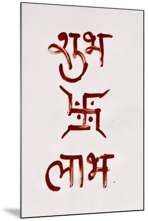 Indian Religious Script - 'Shubh': Good/Prosperous, 'Laabh': Profit.-satel-Mounted Photographic Print