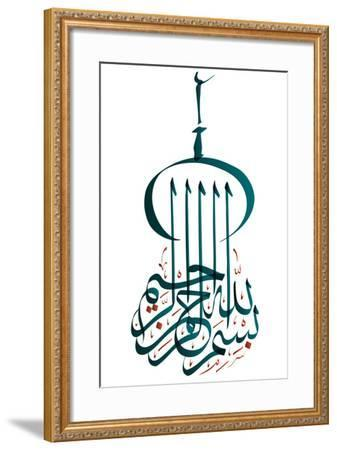 Arabic Calligraphy  Translation: Basmala - in the Name of God, the Most  Gracious, the Most Merciful Photographic Print by yienkeat | Art com