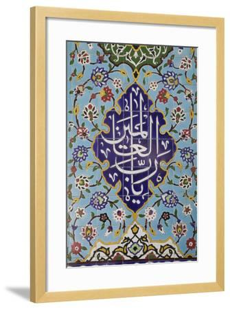 Islamic Tiling - Mosque Wall-saeedi-Framed Photographic Print