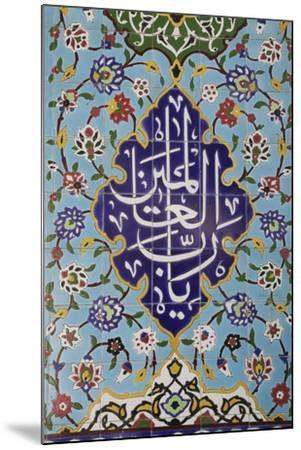 Islamic Tiling - Mosque Wall-saeedi-Mounted Photographic Print