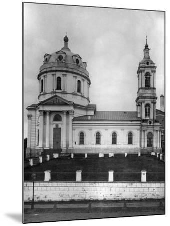 Church of St Simeon Stylites, Near the Yauza River, Moscow, Russia, 1881- Scherer Nabholz & Co-Mounted Photographic Print