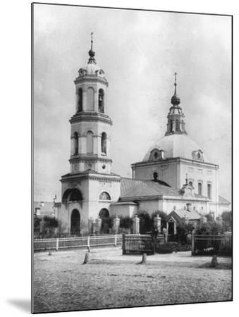 Church of St Nicholas the Miracle Maker, Kobylskoye, Moscow, Russia, 1882- Scherer Nabholz & Co-Mounted Photographic Print