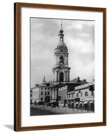 Bell Tower of the Church of the Life-Giving Trinity, Troitskaya, Moscow, Russia, 1882- Scherer Nabholz & Co-Framed Photographic Print
