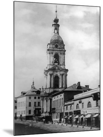 Bell Tower of the Church of the Life-Giving Trinity, Troitskaya, Moscow, Russia, 1882- Scherer Nabholz & Co-Mounted Photographic Print