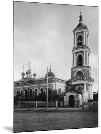 Church of Holy Martyr Hermolaus of Nicomedia, Moscow, Russia, 1881- Scherer Nabholz & Co-Mounted Photographic Print