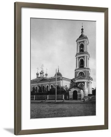 Church of Holy Martyr Hermolaus of Nicomedia, Moscow, Russia, 1881- Scherer Nabholz & Co-Framed Photographic Print