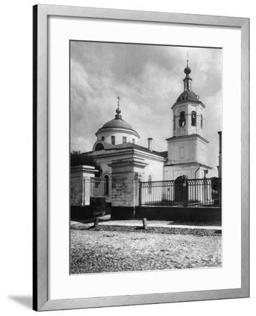 Church of St James the Apostle, Kazennaya, Moscow, Russia, 1881- Scherer Nabholz & Co-Framed Photographic Print