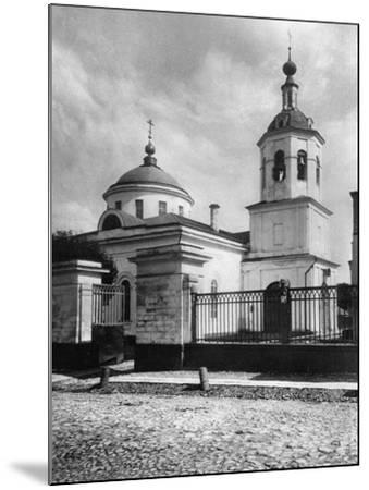 Church of St James the Apostle, Kazennaya, Moscow, Russia, 1881- Scherer Nabholz & Co-Mounted Photographic Print