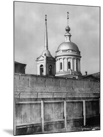 Church of St John Chrysostom under the Elm, Moscow, Russia, 1881- Scherer Nabholz & Co-Mounted Photographic Print