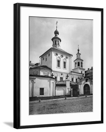 Church of St Pope Clement of Rome, Moscow, Russia, 1881- Scherer Nabholz & Co-Framed Photographic Print