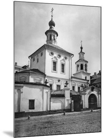 Church of St Pope Clement of Rome, Moscow, Russia, 1881- Scherer Nabholz & Co-Mounted Photographic Print