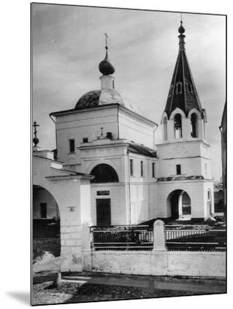 Church of Three Saints (Prelate), Kulishki, Moscow, Russia, 1881- Scherer Nabholz & Co-Mounted Photographic Print