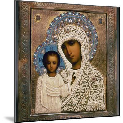 Russian Icon: Mary-Aleksandra Makhalova-Mounted Photographic Print
