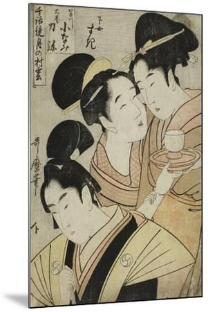 Kakogawa Konami, Oboshi Rikiya and the Maidservant Suki, C.1798-1800-Kitagawa Utamaro-Mounted Giclee Print