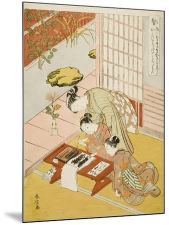 Knowledge (Chi), from the Series Five Cardinal Virtues, 1767-Suzuki Harunobu-Mounted Giclee Print