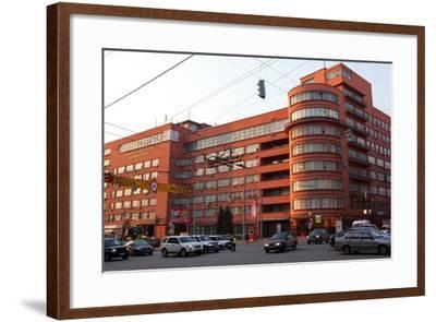 Moscow, Narkomsen, Architectural Monument, Constructivism-Catharina Lux-Framed Photographic Print