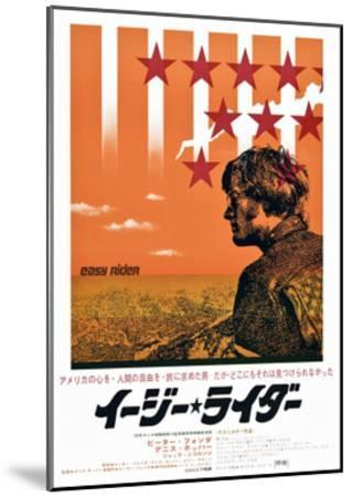 Easy Rider, Peter Fonda on Japanese Poster Art, 1969--Mounted Giclee Print