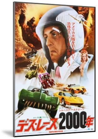Death Race 2000, Japanese Poster Art, Sylvester Stallone, 1975--Mounted Giclee Print