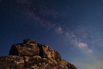 The Summer Milky Way and Ancient Native American Petroglyph-Babak Tafreshi-Framed Photographic Print