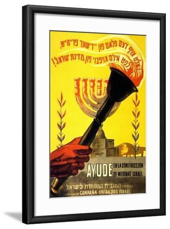 United Israel Appeal -In Spanish & Hebrew-United Jewish United Jewish Appeal-Framed Art Print