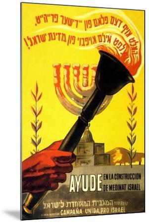 United Israel Appeal -In Spanish & Hebrew-United Jewish United Jewish Appeal-Mounted Art Print