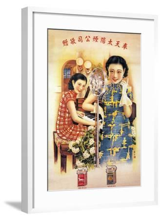 Sun Tobacco Company-Ming Sheng-Framed Art Print