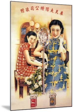 Sun Tobacco Company-Ming Sheng-Mounted Art Print
