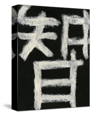 Wisdom-Renee W^ Stramel-Stretched Canvas Print
