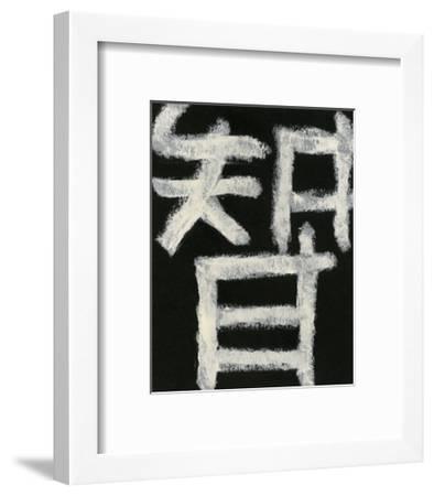 Wisdom-Renee W^ Stramel-Framed Art Print
