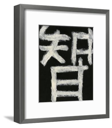 Wisdom-Renee W^ Stramel-Framed Premium Giclee Print