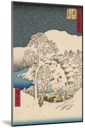 Iconic Japan IX-Unknown-Mounted Premium Giclee Print