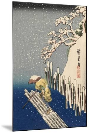 Iconic Japan XII-Unknown-Mounted Premium Giclee Print