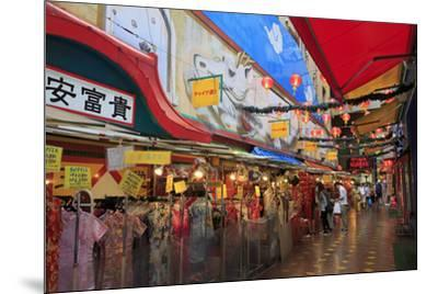 Chinatown, Yokohama, Honshu Island, Japan, Asia-Richard Cummins-Mounted Photographic Print