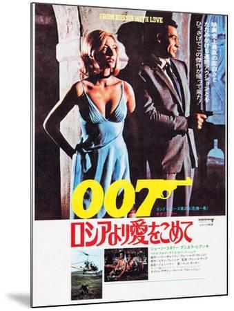 From Russia with Love, Japanese Poster Art, Top from Left: Daniela Bianchi, Sean Connery, 1963--Mounted Art Print