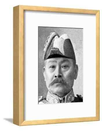 Admiral Ito, Chief of Naval Board of Command, Russo-Japanese War, 1904-5. Artist: Unknown-Unknown-Framed Photographic Print