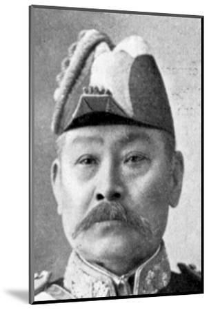 Admiral Ito, Chief of Naval Board of Command, Russo-Japanese War, 1904-5. Artist: Unknown-Unknown-Mounted Photographic Print